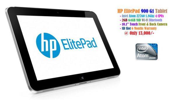 HP Elitepad 900 G1 Tablet - 2GB 64GB SSD