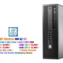 HP EliteDesk 800 G2 SFF - USB 3.0 Core i7 6700 3.4Ghz Turbo 4.0GHz 8 CPU's DVD
