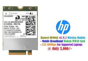 huawei-me906e-4g-wireless-broadband-module
