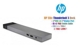 hp-elite-thunderbolt-3-docking-station