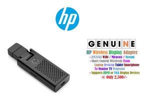 hp-wireless-display-adapter
