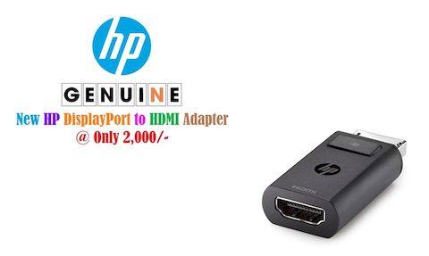 HP DisplayPort to HDMI Adapter BP937AA