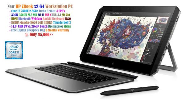 HP ZBook x2 G4 Workstation