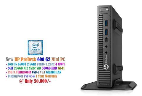 HP ProDesk 600 G2 Mini PC